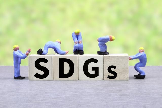 SDGsとは「Sustainable Development Goals(持続可能な開発目標)」17の目標と、それを達成するための具体的な169のターゲット!